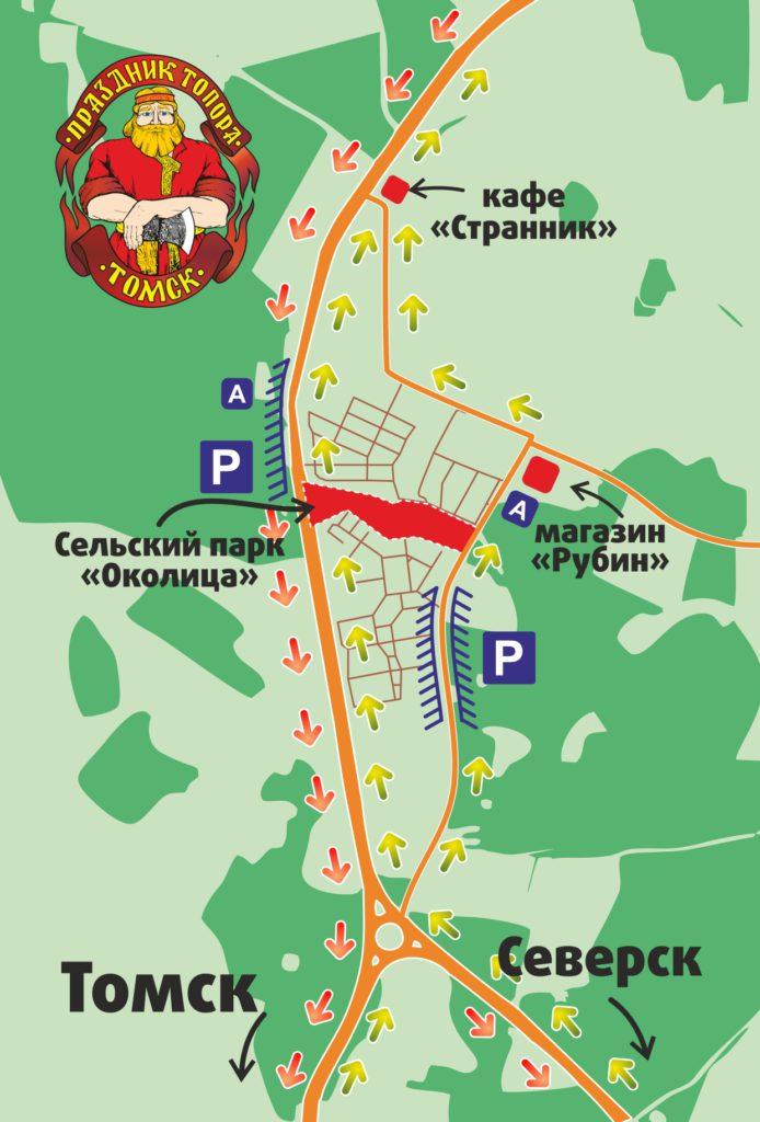 Карта_томск_северск2-694x1024