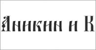 анкин