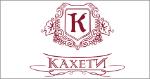 кахети