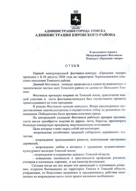 adm-kirov-r-na-1